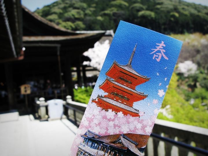 Kiyomizu Temple, and Cherry Blossom, Kyoto, Japan