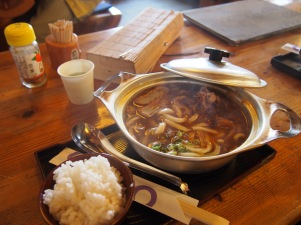 The Matsuyama Castle Udon is definitely one of the highlight and not to miss in the ticket's package