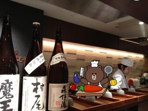 Tokyo-Food7