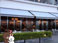 Tokyo Food 11
