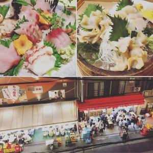 Yummylicious Tokyo - Asakusa - Izakaya