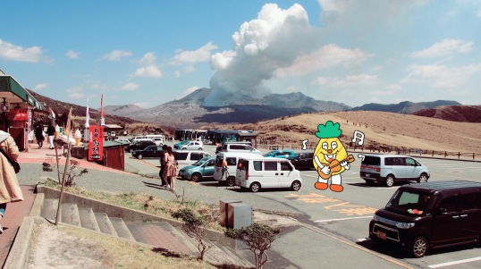 "The ""busy"" volcano museum area is the place where travelers can take a rest and enjoy lunch."