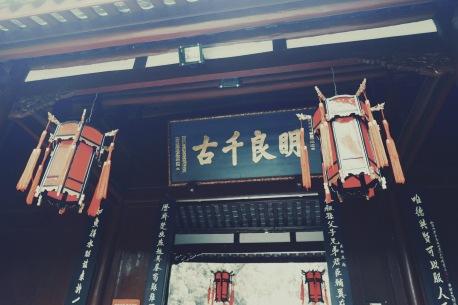 Chengdu 6