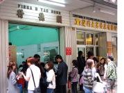 Macau 17