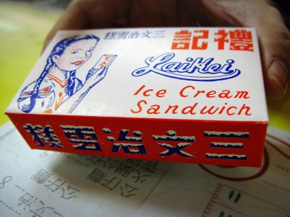 Ice cream sandwich @ Lai, Kei - nostalgic memories