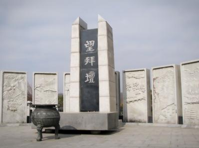 Korea DMZ North Korea
