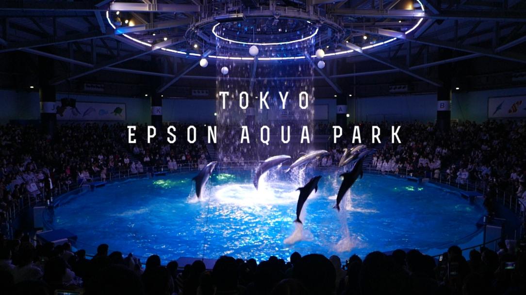 Tokyo Epson Aqua Park