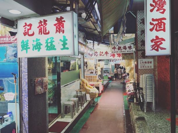 Lau Fau Shan