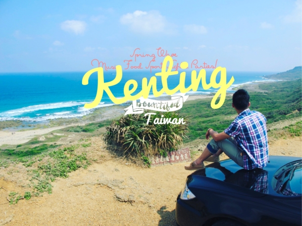Kenting - Cover