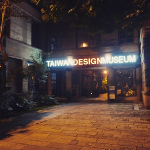 Taipei Songshan 2