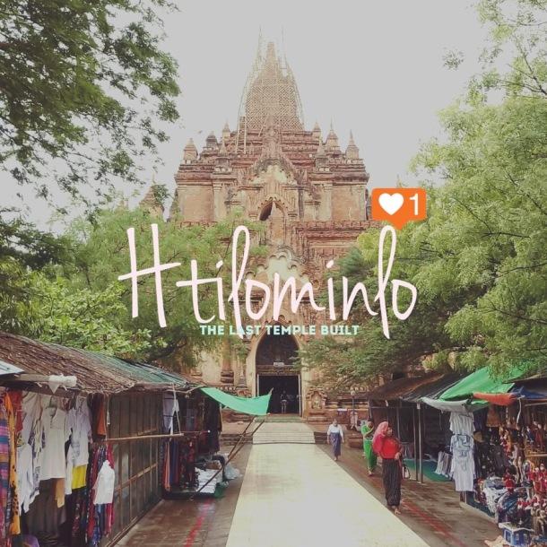 Bagan 10 Htilominlo Temple 0