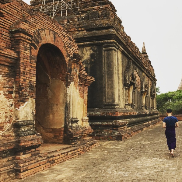 Bagan 2 Gubyaukgyi, Apeyadana 1