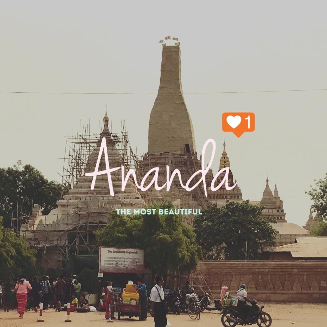 Bagan 3 Ananda Temple 0
