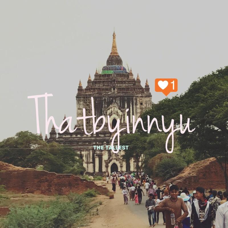 Bagan 4 Thatbyinnyu Temple 0