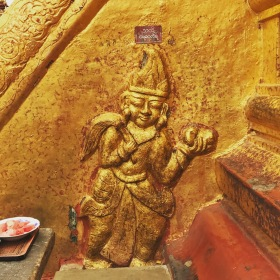 Bagan 7 Shwezigon 1