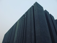 Digital Beijing Building: Studio Pei-Zhu, Urbanus Architecture & Design