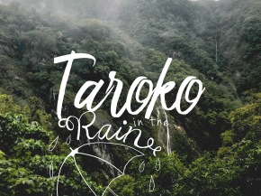 Taroko in the Rain…