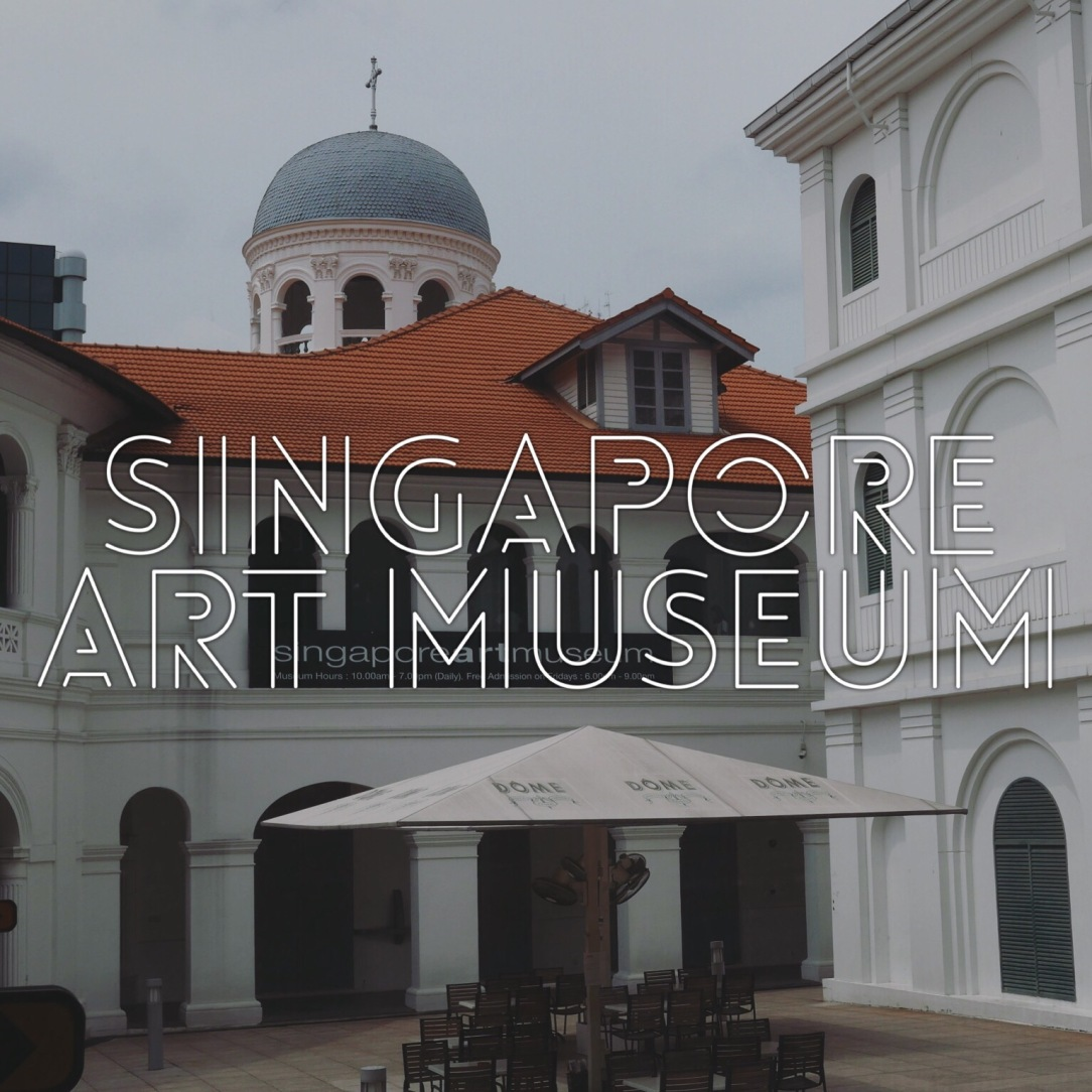 Singapore - Art Museum (3)