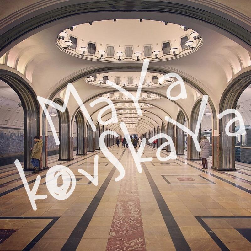 10. Mayakovskaya