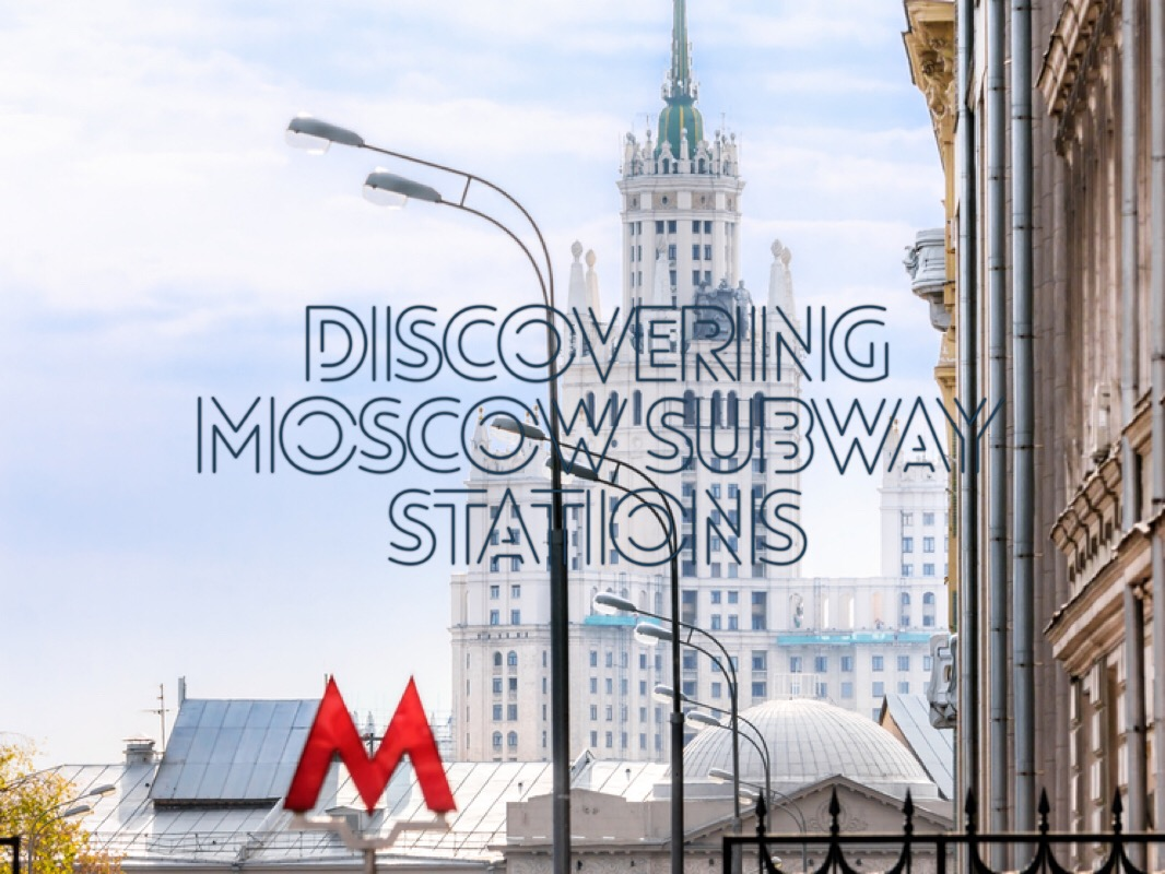 Moscow Metro, Moscow, Russia