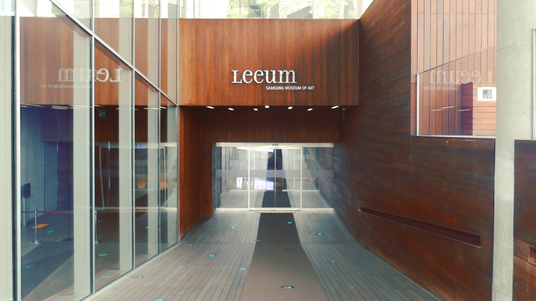 1 seoul modern art - leeum 1