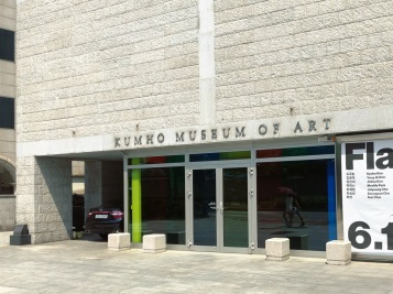 Kumho Museum of Art, Seoul, South Korea