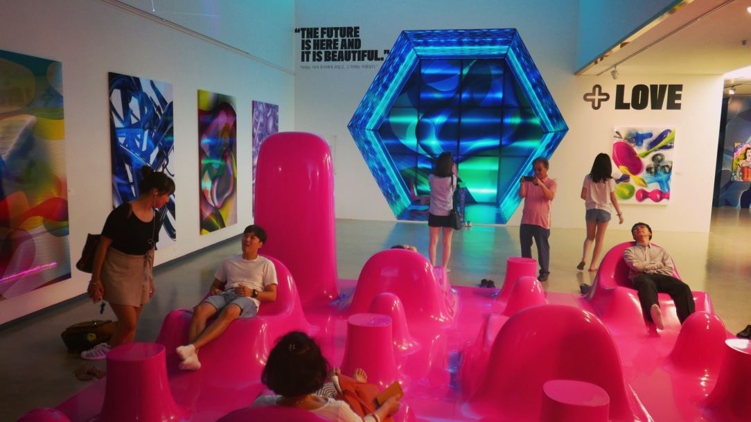 4 seoul modern art - hangaram art museum 2