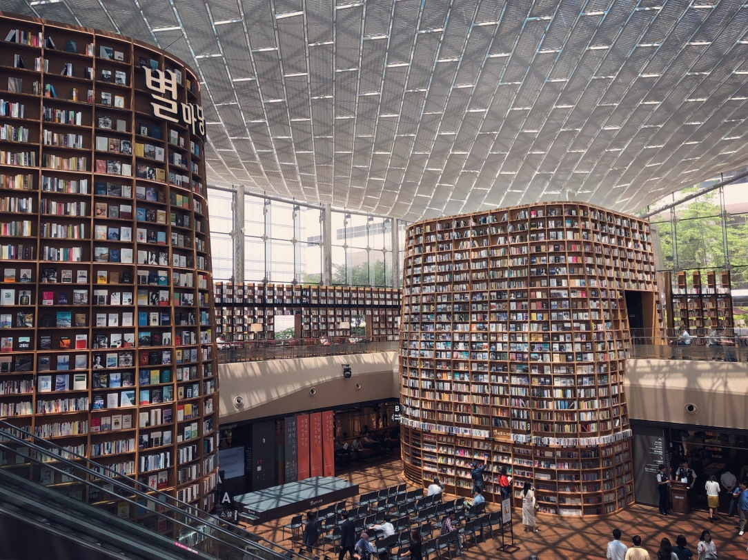 Starfield Library, Seoul Korea