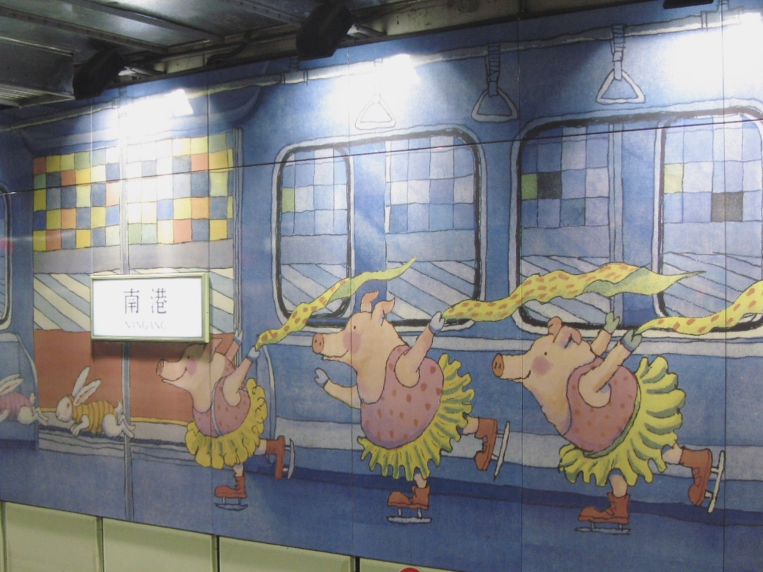 3 See Famous Illustrator's Artwork in MRT