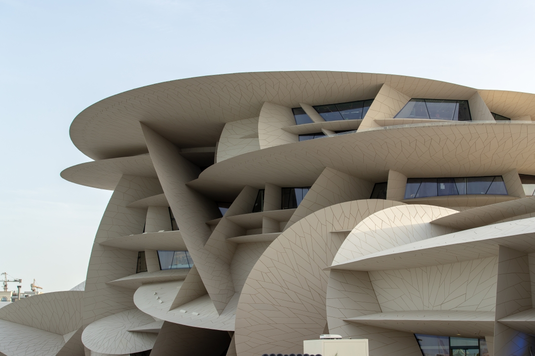 1 National Museum of Qatar