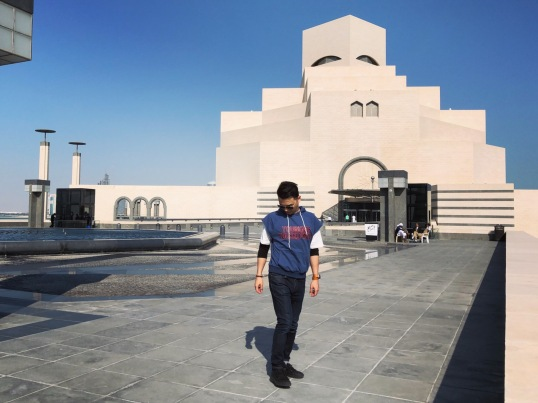 Museum of Islamic Art Entrance 2