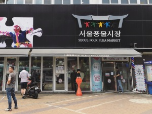 Sinseol-dong 신설동 2